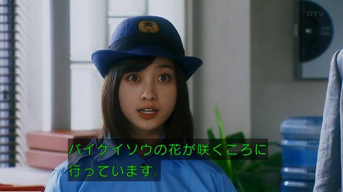 警視庁いきもの係 最終話のキャプ661
