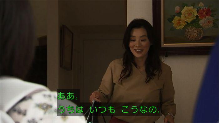 ウツボカズラの夢1話のキャプ109