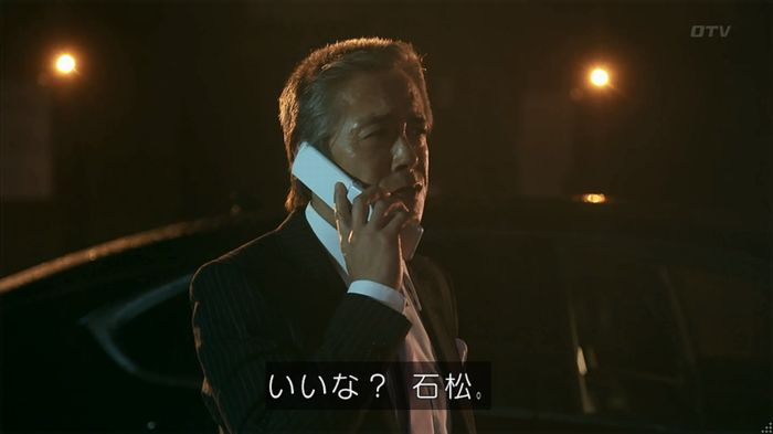 警視庁いきもの係 8話のキャプ865