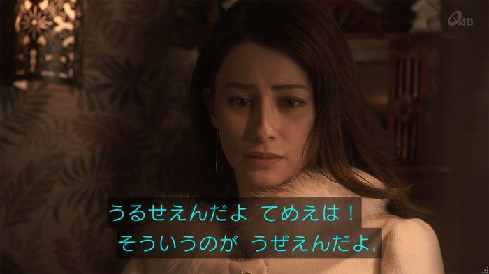 奪い愛 5話のキャプ451