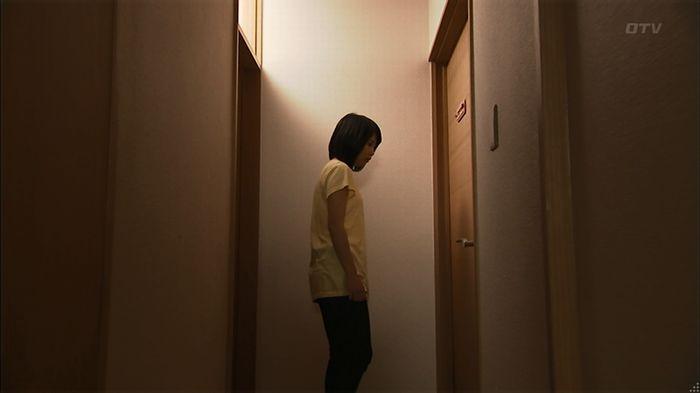 ウツボカズラの夢2話のキャプ657