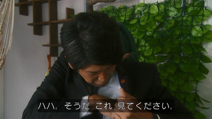 いきもの係 5話のキャプ301