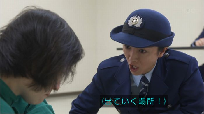 監獄のお姫さま 6話のキャプ430