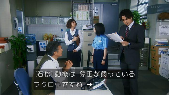 警視庁いきもの係 8話のキャプ109