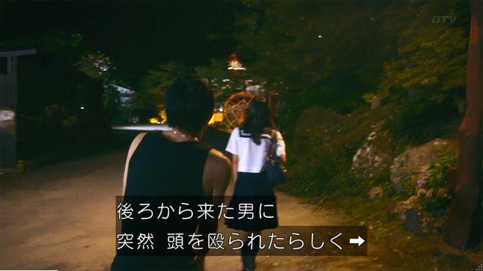 警視庁いきもの係 9話のキャプ203