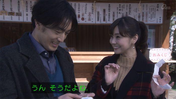 奪い愛 6話のキャプ462
