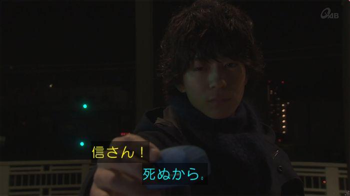 奪い愛 6話のキャプ731