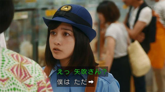 いきもの係 5話のキャプ464
