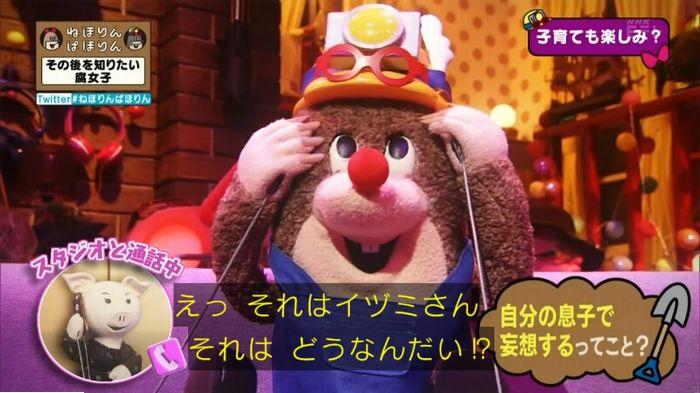 ねほりんぱほりんのキャプ309