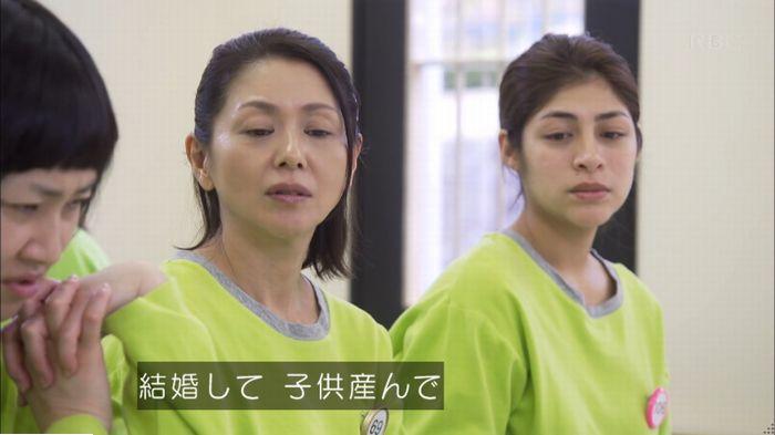 監獄のお姫さま 6話のキャプ398