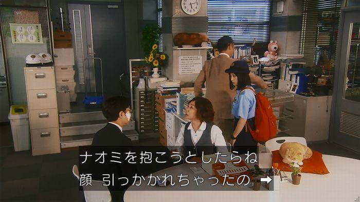 いきもの係 5話のキャプ311