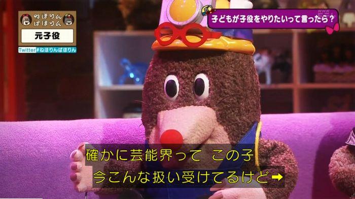 ねほりん元子役のキャプ477