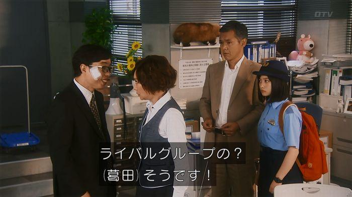 いきもの係 5話のキャプ320