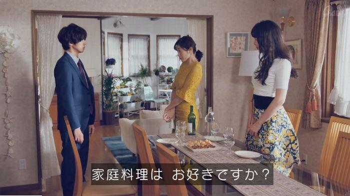家政婦のミタゾノ 2話のキャプ297