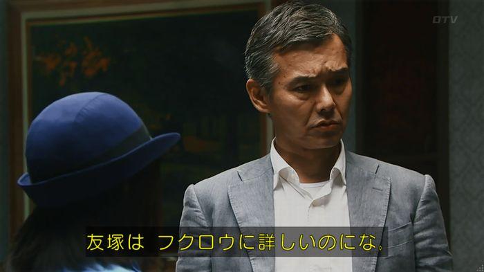 警視庁いきもの係 8話のキャプ768