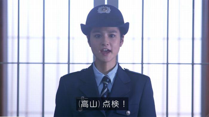 監獄のお姫さま 最終話のキャプ685