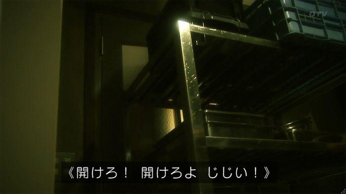 いきもの係 2話のキャプ658