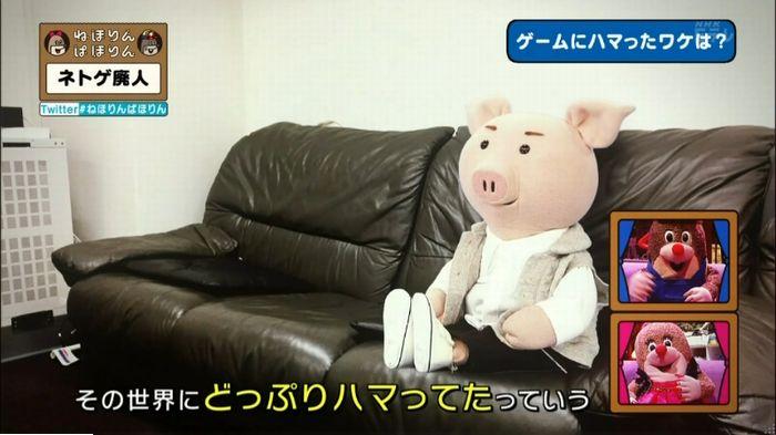 ねほりんネトゲ廃人のキャプ340