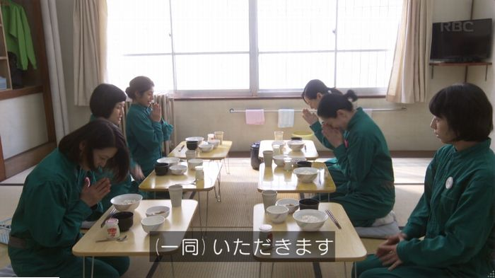 監獄のお姫さま 3話のキャプ79