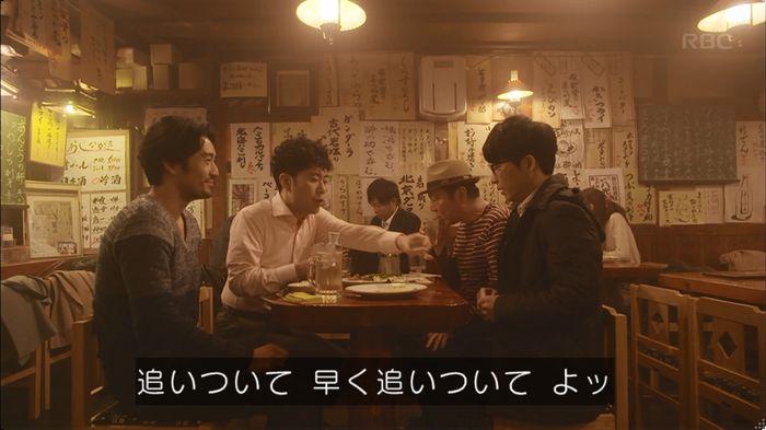 逃げ恥 8話のキャプ483