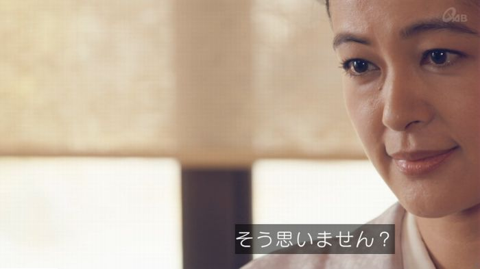 家政婦のミタゾノ 7話のキャプ208