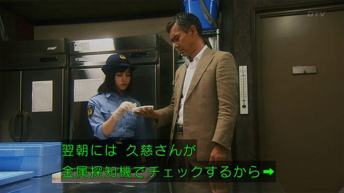 いきもの係 2話のキャプ719