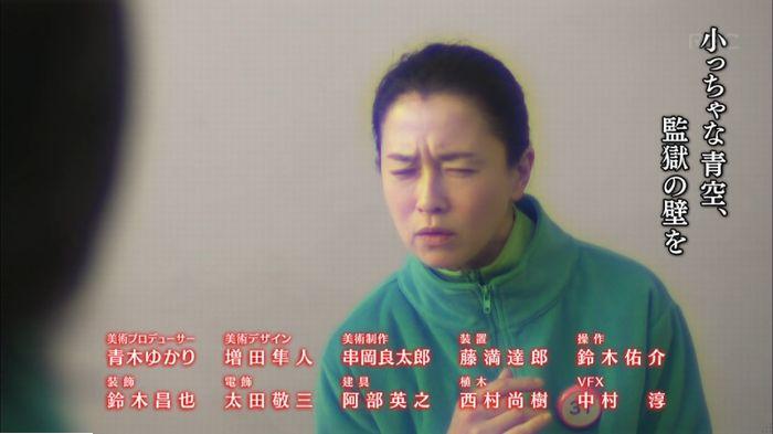 監獄のお姫さま 8話のキャプ722