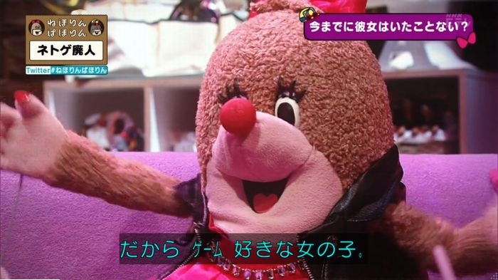 ねほりんネトゲ廃人のキャプ459