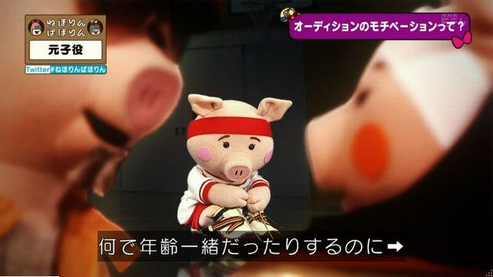 ねほりん元子役のキャプ160