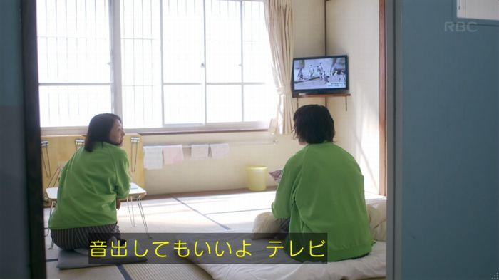 監獄のお姫さま 3話のキャプ654
