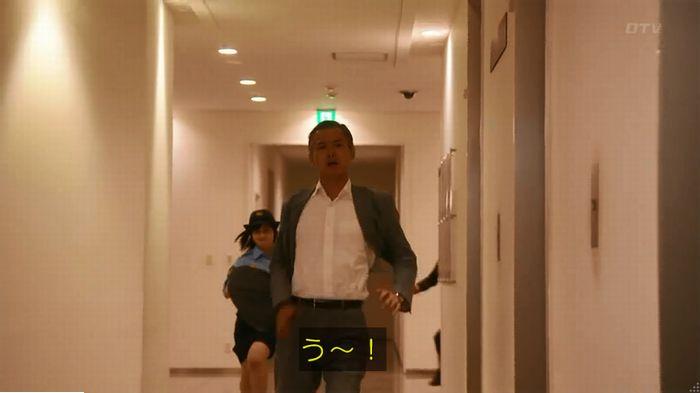 警視庁いきもの係 最終話のキャプ514