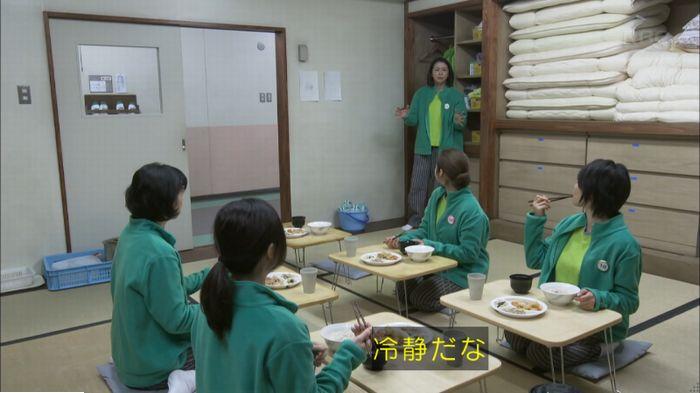 監獄のお姫さま 7話のキャプ628