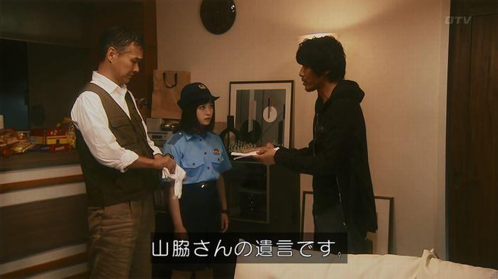 いきもの係 3話のキャプ664