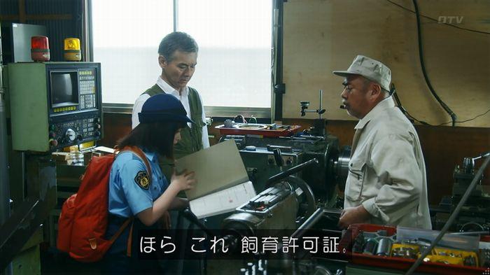 いきもの係 3話のキャプ578