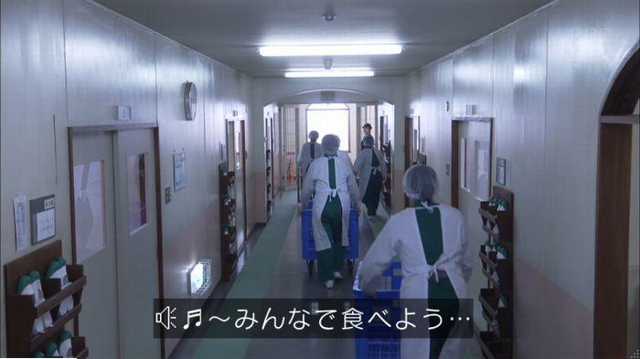 監獄のお姫さま 8話のキャプ612