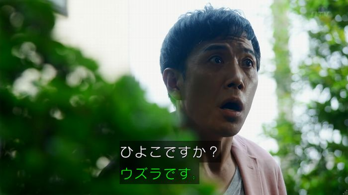 警視庁いきもの係 8話のキャプ318