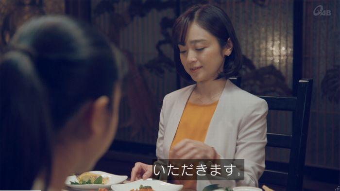 家政婦のミタゾノ 5話のキャプ312