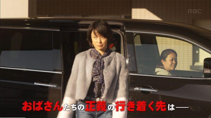 監獄のお姫さま 9話のキャプ721