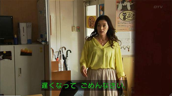 ウツボカズラの夢6話のキャプ43