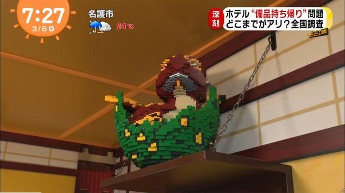 めざましTVのキャプ51