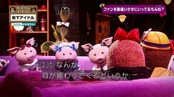 ねほりん 地下アイドル後編のキャプ241