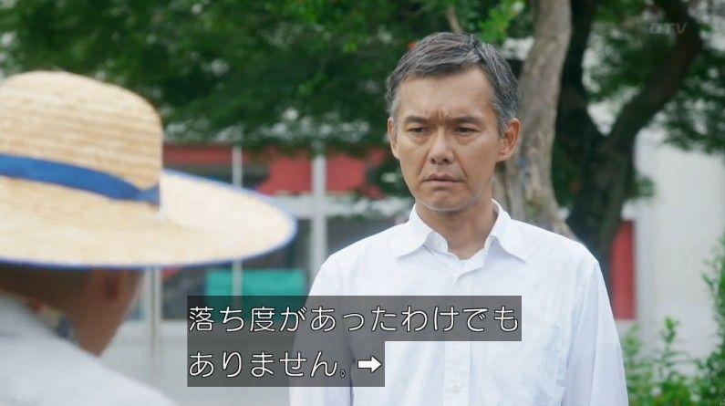 いきもの係 4話のキャプ361