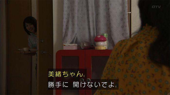ウツボカズラの夢3話のキャプ669