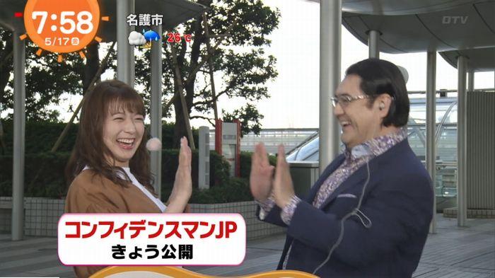 めざましTVのキャプ15