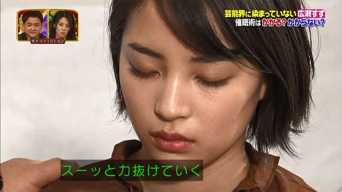 櫻井・有吉THE夜会のキャプ93