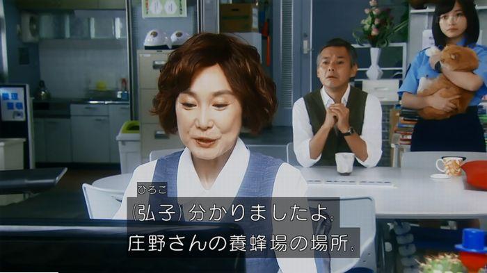 警視庁いきもの係 最終話のキャプ120
