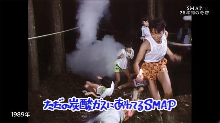 SMAP×SMAP最終回のキャプ19