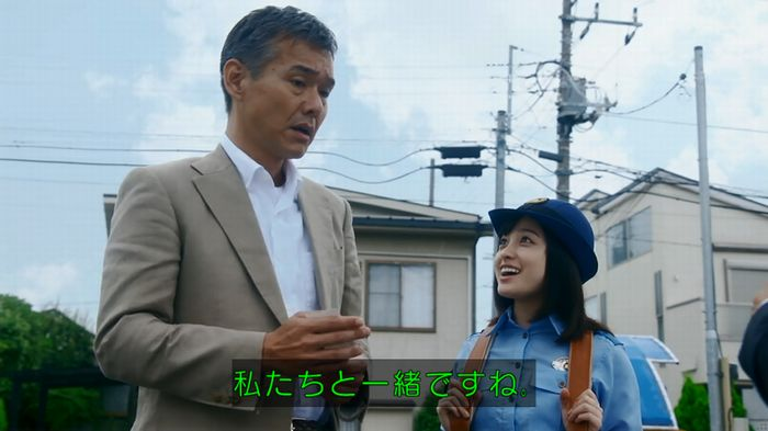 いきもの係 2話のキャプ573