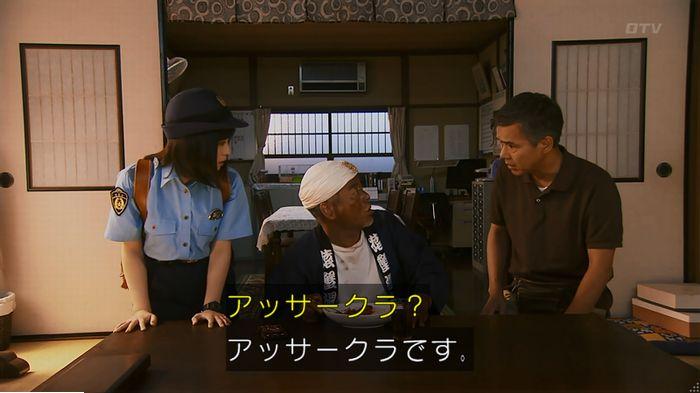 警視庁いきもの係 9話のキャプ247