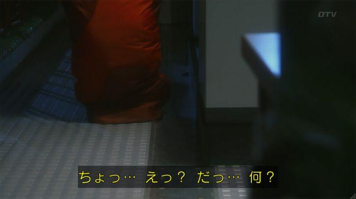 いきもの係 5話のキャプ604